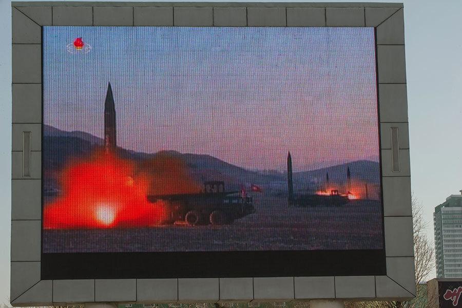 北韓試射 文在寅譴責:平壤改變才有對話