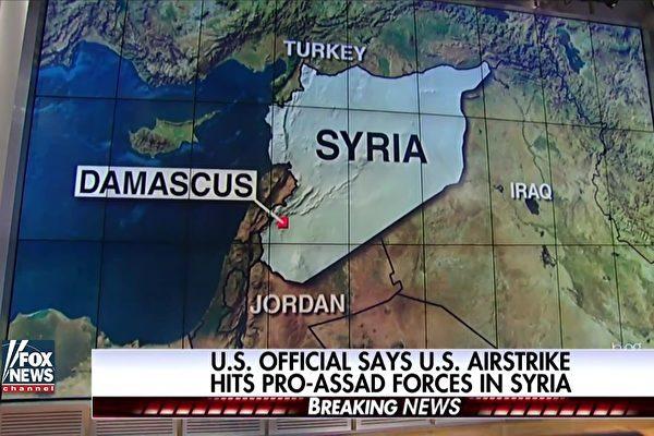 親阿薩德部隊侵犯和平區 盟軍自衛還擊
