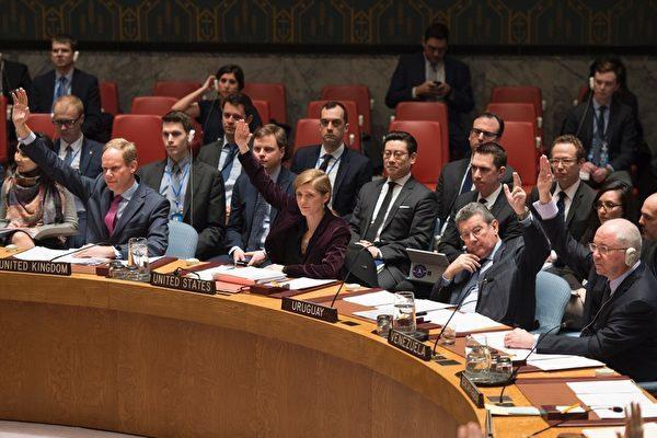 日媒:聯合國對朝制裁決議 中共背道而馳