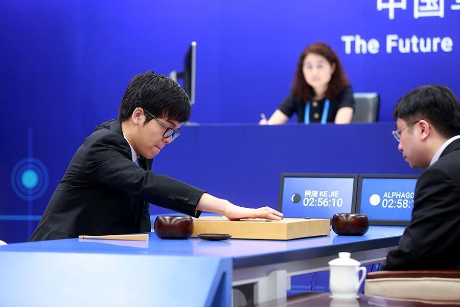AlphaGo在浙江決戰圍棋冠軍 國人看不到
