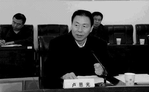 「五假」老虎被終止北京市人大代表資格