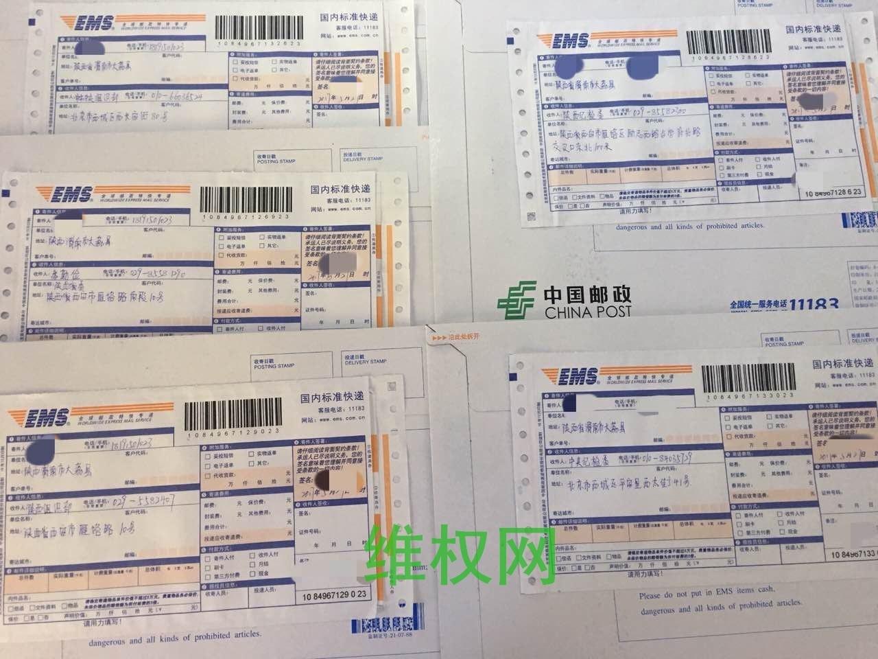 陝西五十名中共黨員公開退黨 引關注