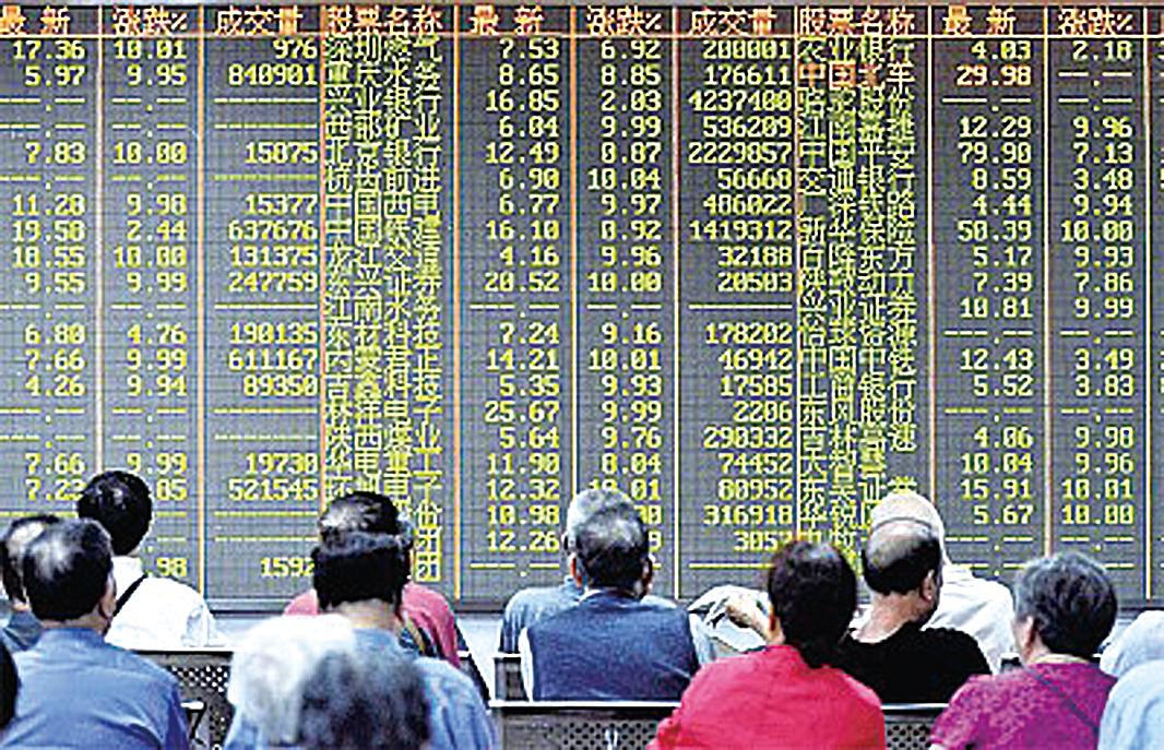 A股兩年蒸發20萬億股民人均虧損16萬