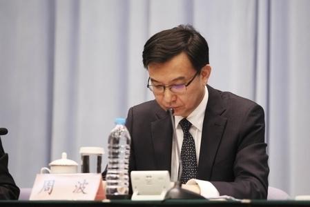 上海副市長周波被處分 江澤民老巢再震盪