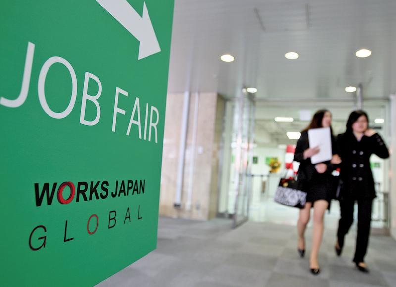 留學生受日本企業重視