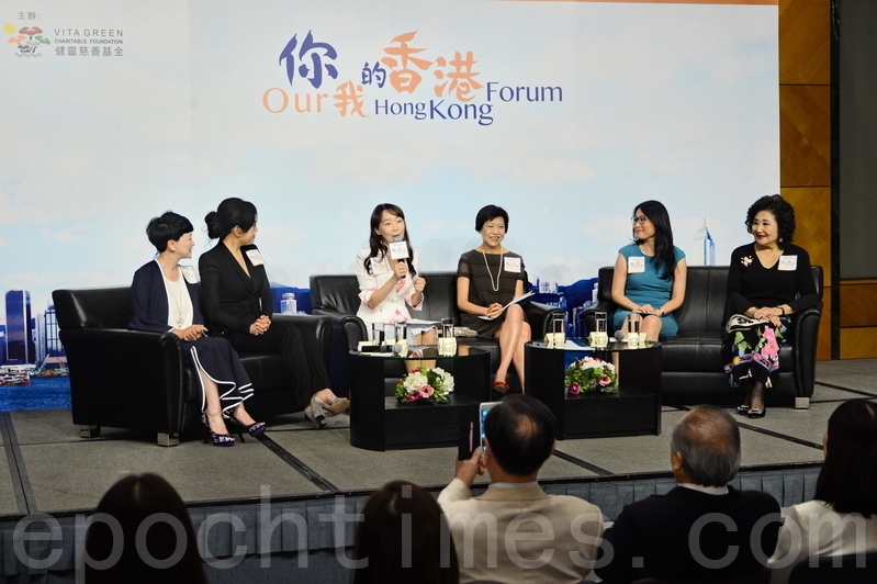 栽培香港快樂的下一代 名校校長分享教育心得