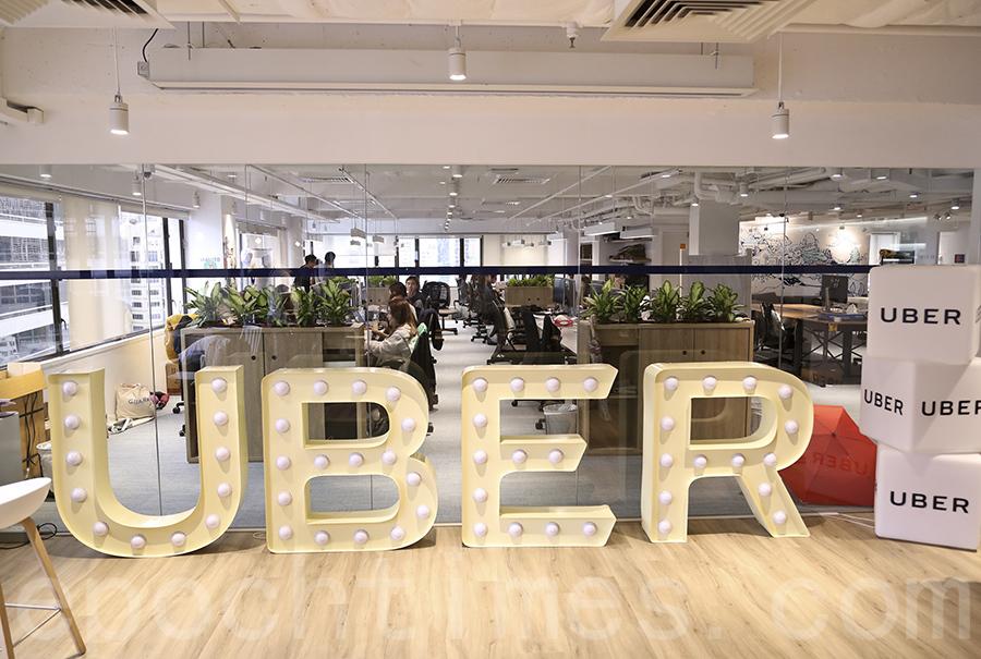八成市民促立法規管Uber等共乘車