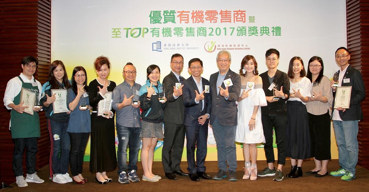 香港有機消費持續上升   良好商譽助拓中國市場