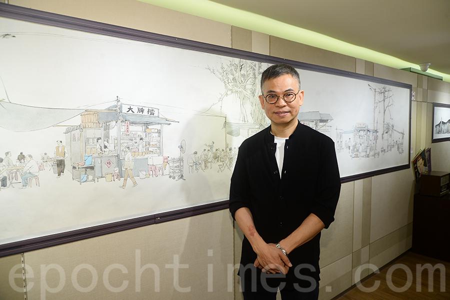 李志清書畫展現《香港情》