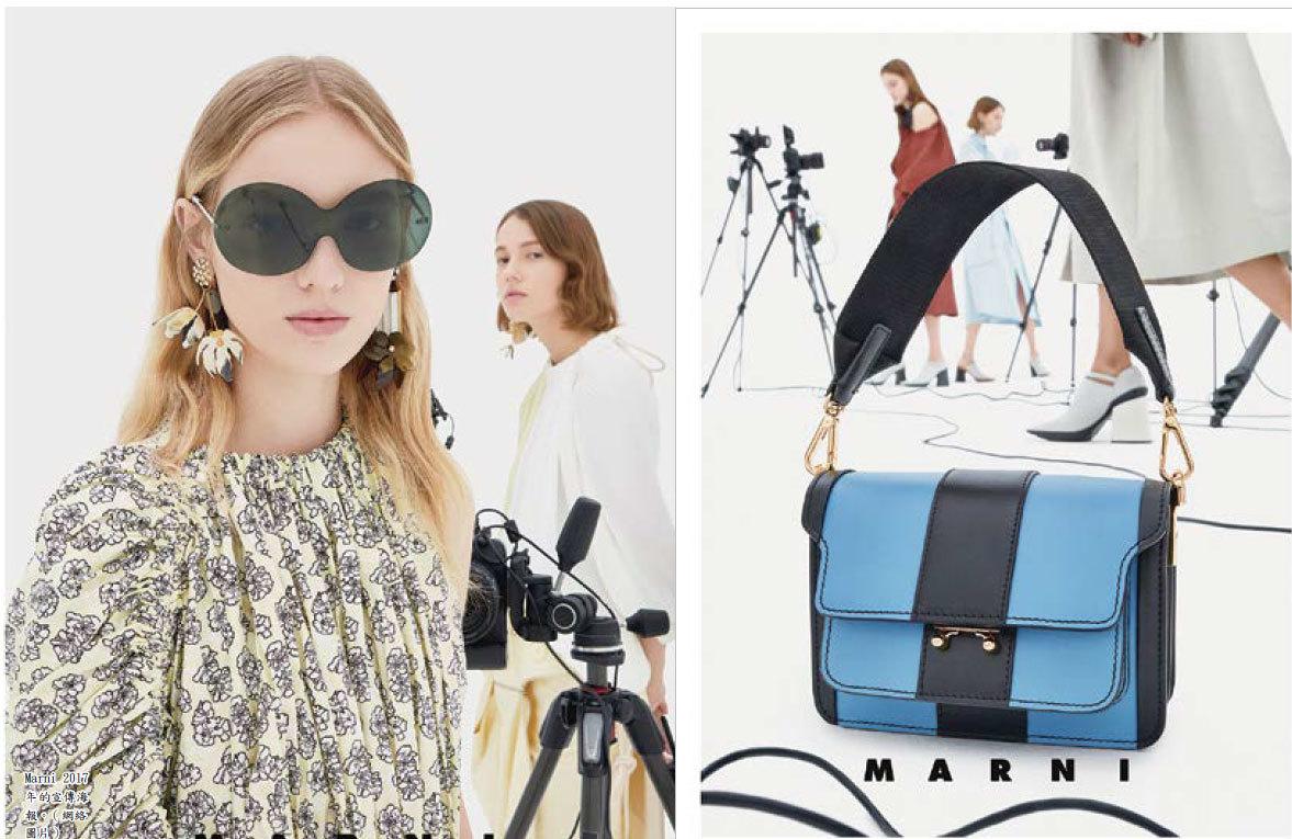 【時尚潮流】意大利時裝品牌 Marni