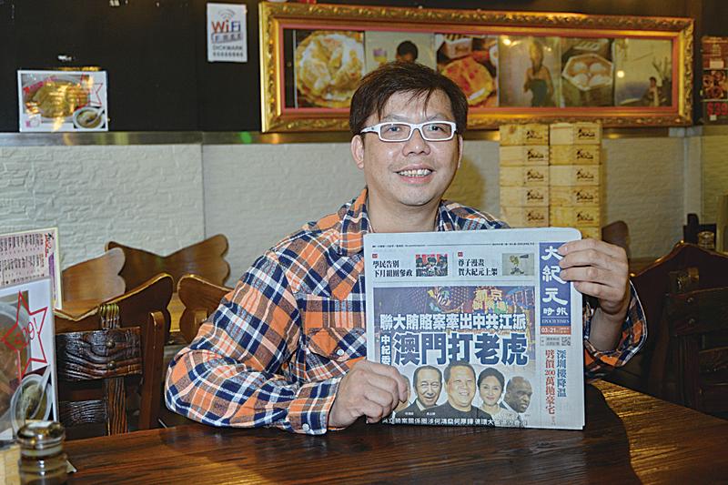 餐廳老闆麥榮康