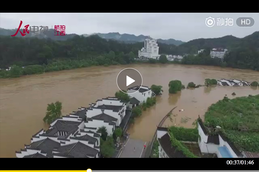 湖南642座水庫溢洪 南方暴雨多省現塌方事故