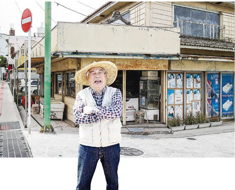 解憂雜貨店(3)