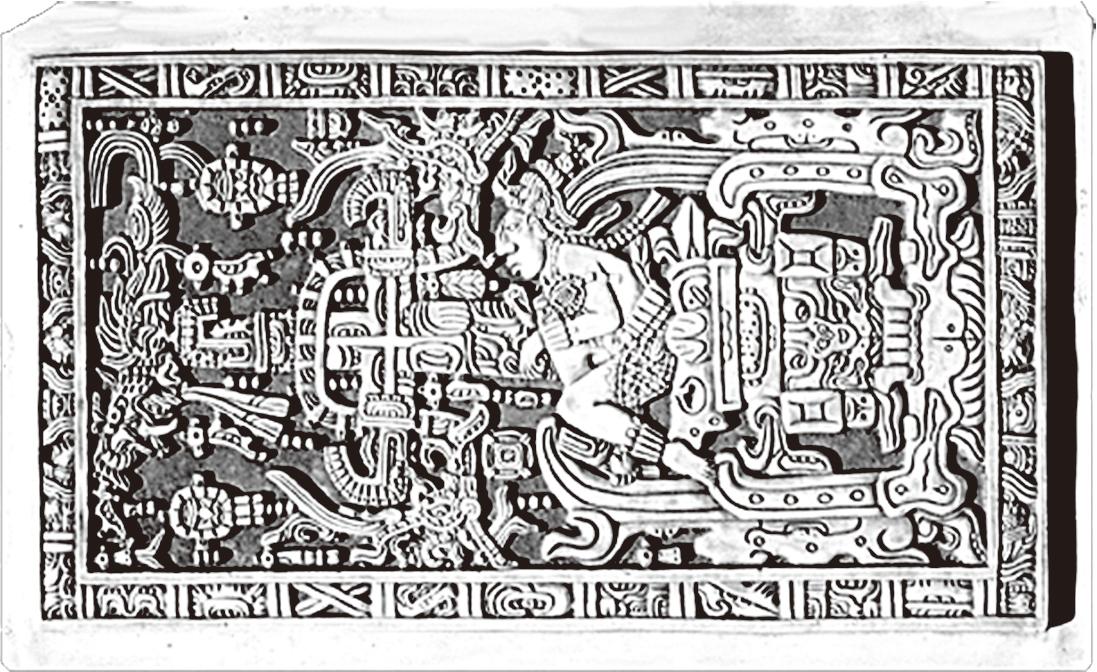 揭開史前文明的面紗(13)