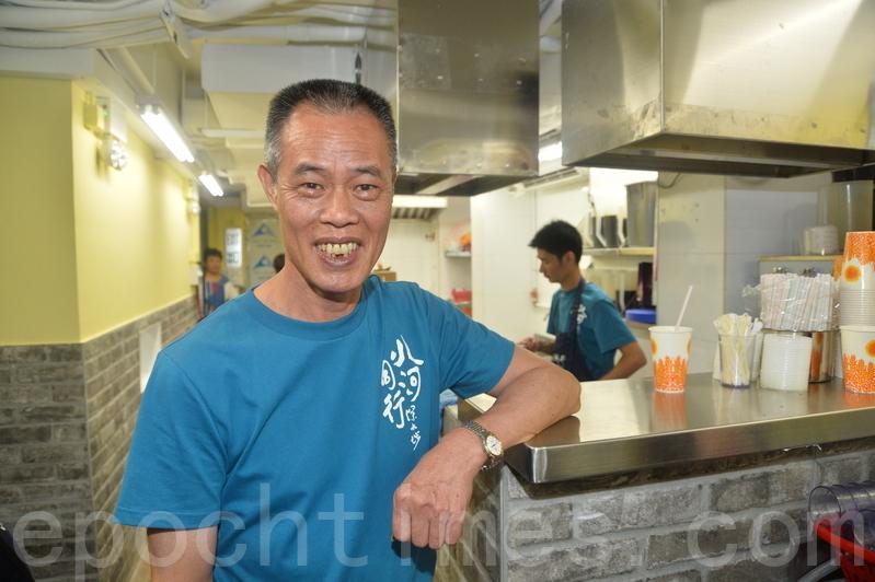 「深水埗明哥」燒臘店違《食物業規例》 即日起被停牌14天