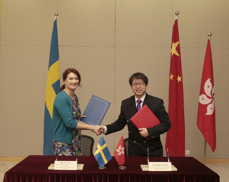 香港與瑞典簽署雙邊工作假期計劃