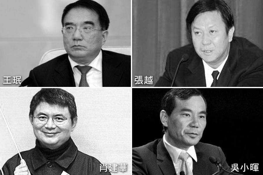陳思敏:習王反腐半年報讓誰下半年不好過