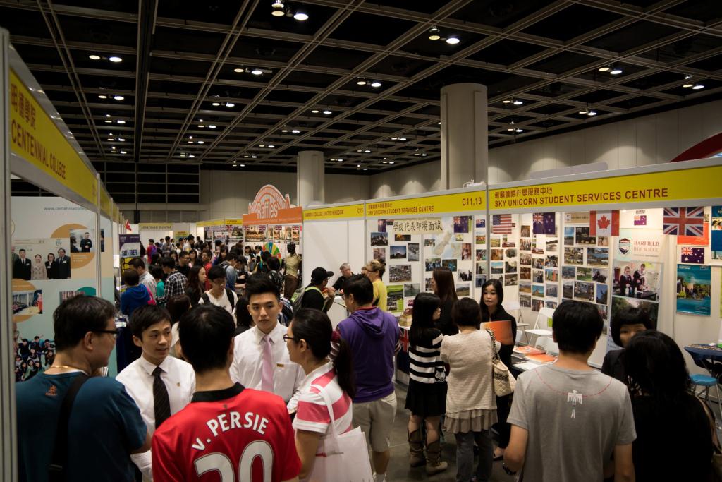 多間海外院校首參與國際教育展
