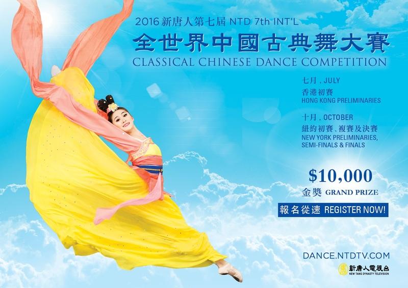 Content dancepostcard 2016 horizontal