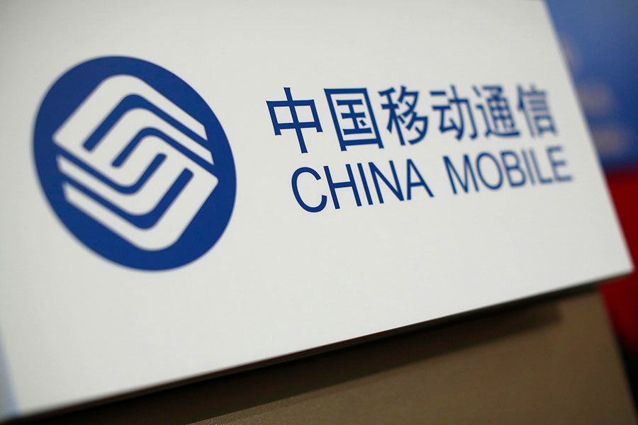 中國移動公司技術骨幹張豔輝被非法抓捕