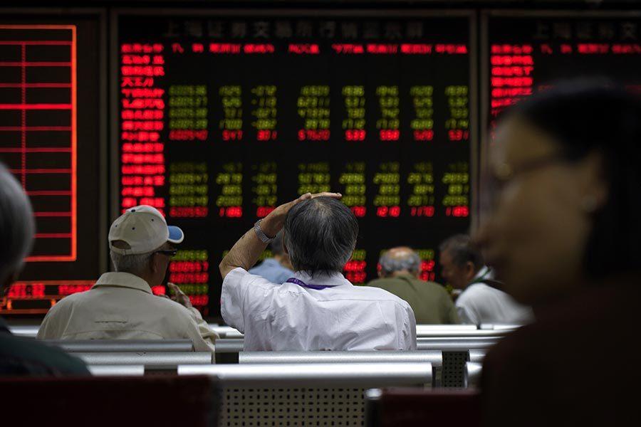 分析:中共十九大後國債緣何大跌