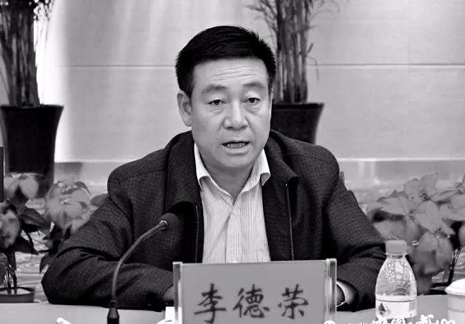中山工商局腐敗窩案百人涉案 官場淫亂成風