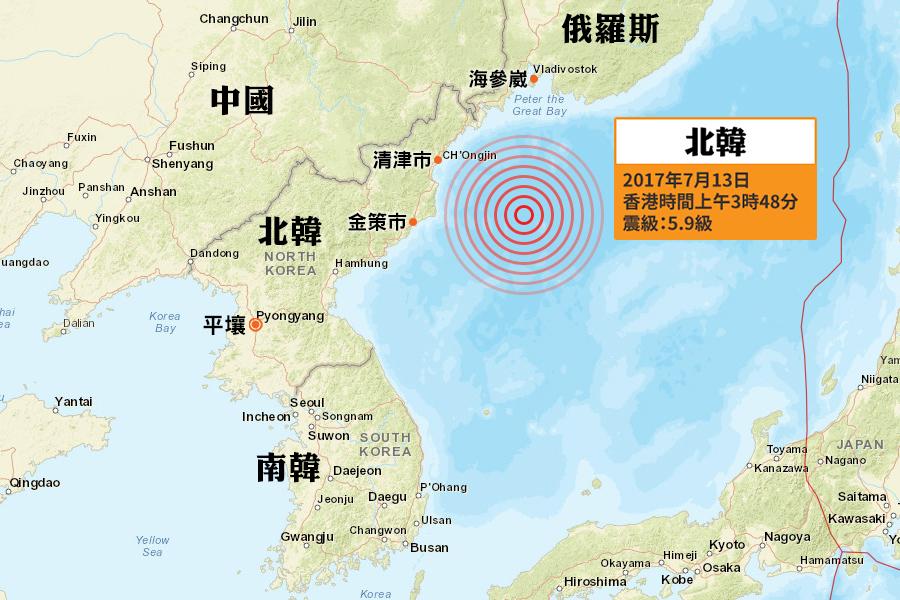 北韓發生5.9級地震 不是核試