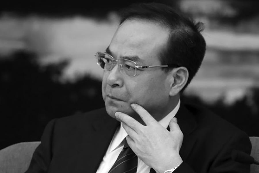 華日:突遭免職 孫政才在北京接受調查