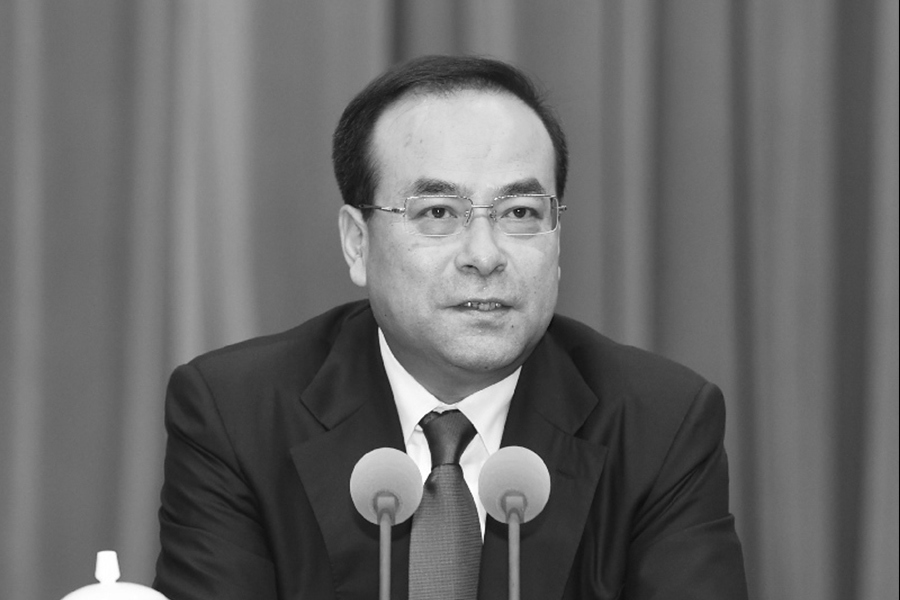 孫政才被免職 外媒:習掌控全局反腐觸及頂層