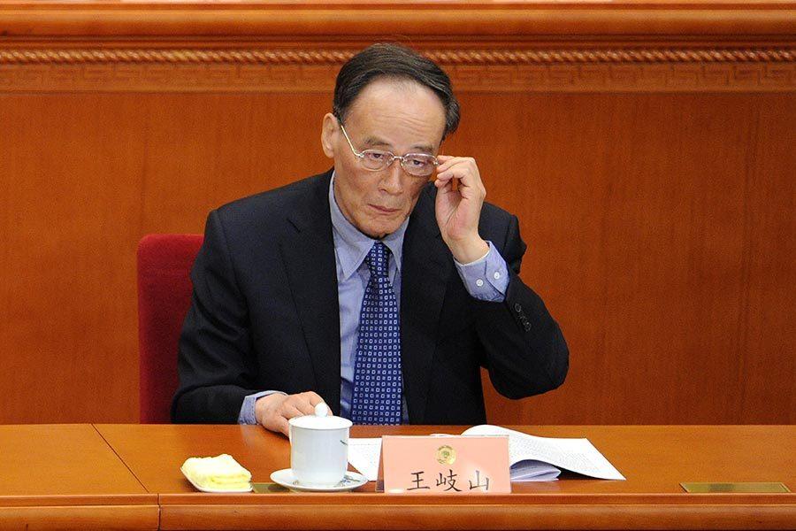 周曉輝:王岐山講話或涉監察委 新頭銜呼之欲出