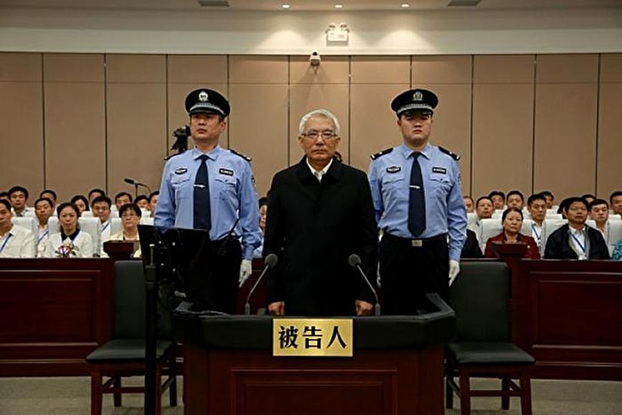 遼寧原書記王珉白髮受審 被控受賄1.46億