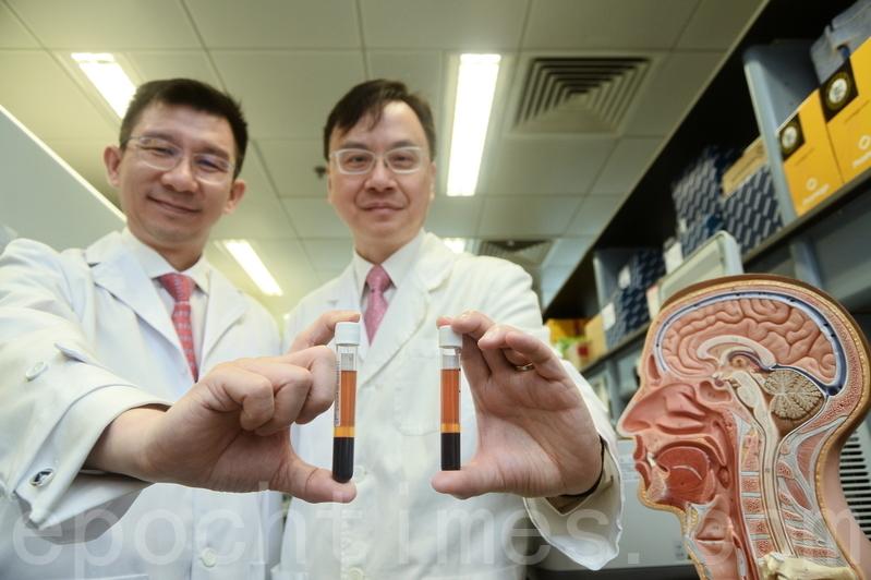 驗血及早偵測鼻咽癌 大增康復機會