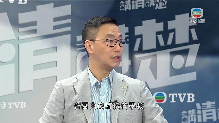 楊潤雄:考慮接管興德學校
