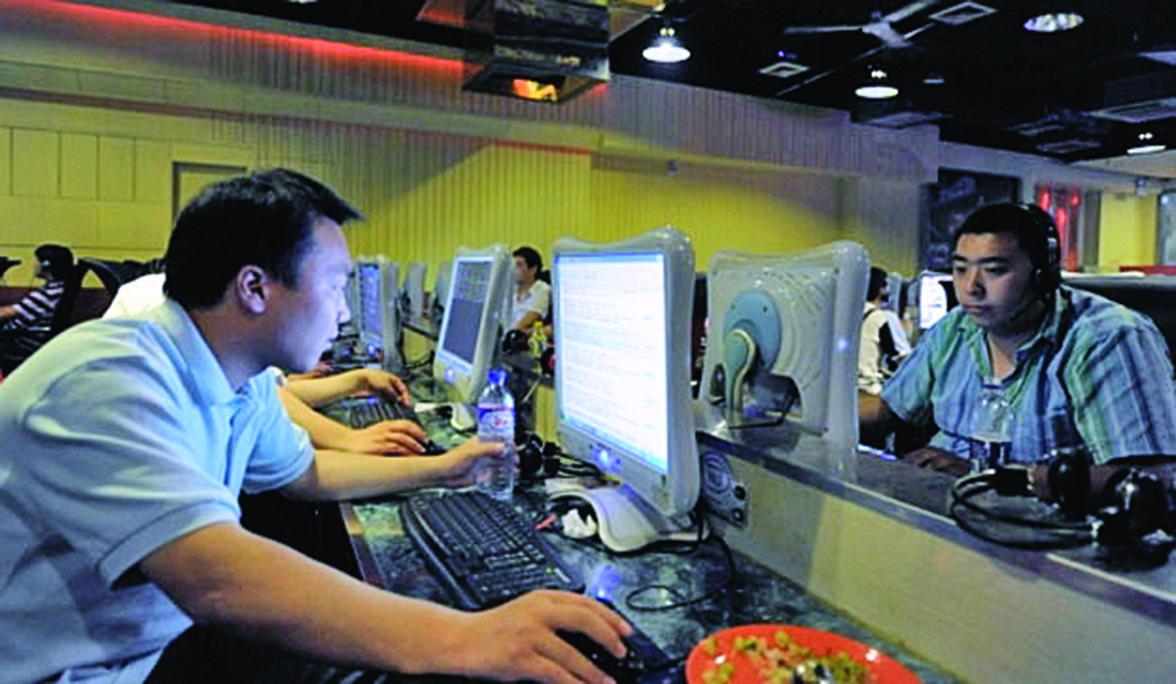 中國三大公共網絡平台同時被查