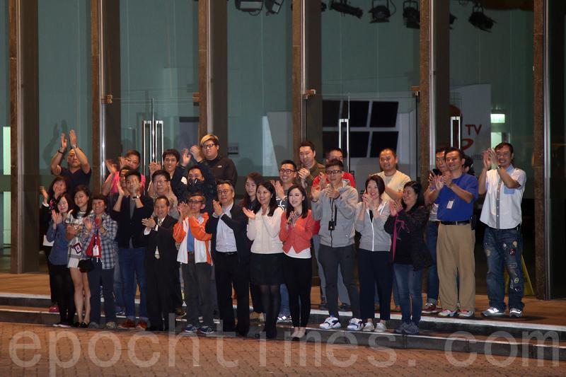 亞視午夜起停播,一批員工在午夜12時步出大埔廠房外揮手和拍手,並向市民道謝。(蔡雯文/大紀元)