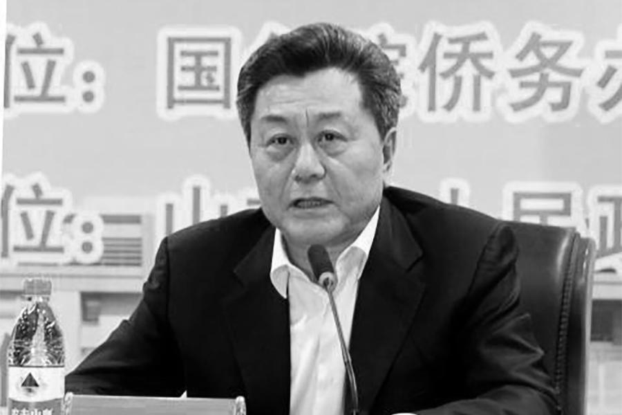 傳李剛被從正部級降為正司級 立即退休