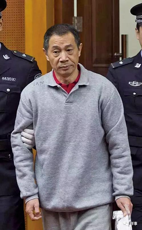 前廣州副市長涉賄被判無期