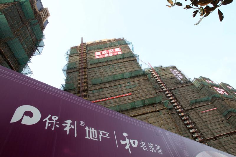 中國保利集團被加拿大媒體擺上台