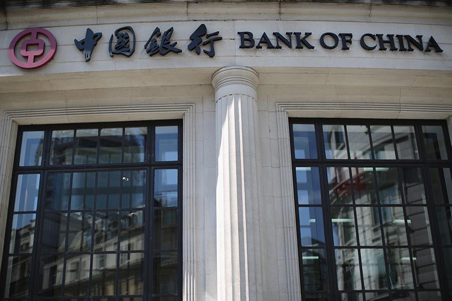 美制裁令發威 中國各銀行再不敢碰北韓的錢