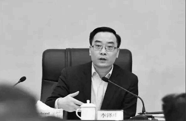 珠海市長李澤中落馬涉百億虧損案 更多内幕