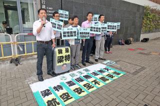 多個政黨到特首辦抗議,認為梁振英家人濫用特權。(潘在殊/大紀元)