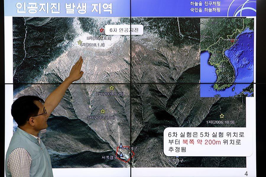 北韓核試基地有坍塌風險 恐造成放射物洩漏