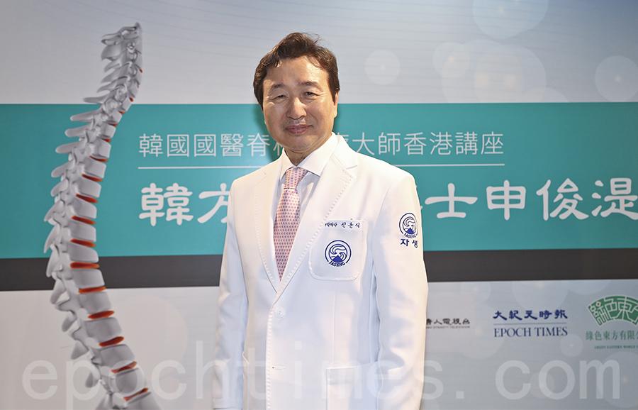 脊椎大師申俊湜講座爆滿 韓醫術震驚香港