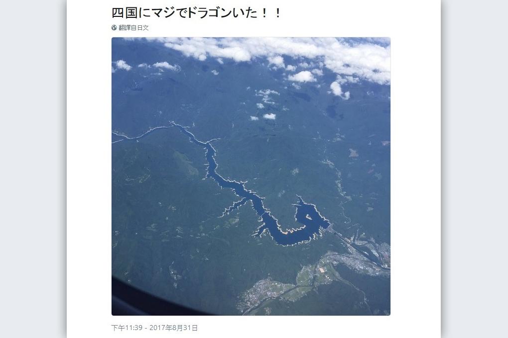日本網民搭機俯瞰地面 拍到「一條龍」