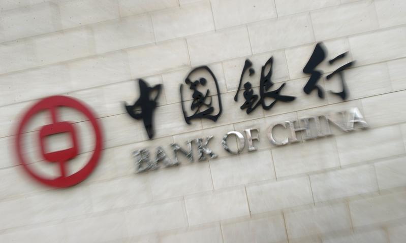 美考慮制裁中資大銀行 中國銀行在列