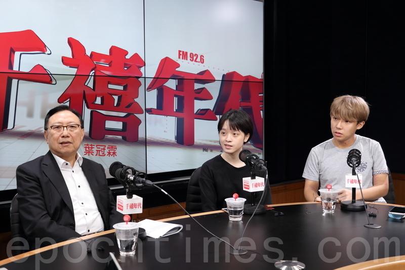林鄭指港獨非言論自由問題