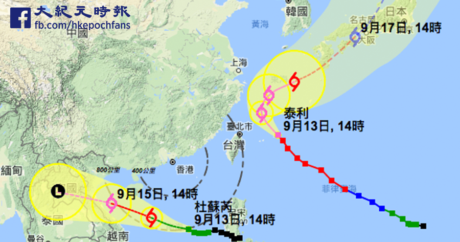 杜蘇芮料在本港八百公里範圍內掠過 本港將有驟雨