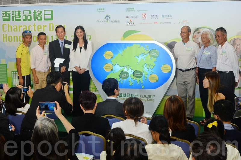 香港品格日宣揚「選擇善良」