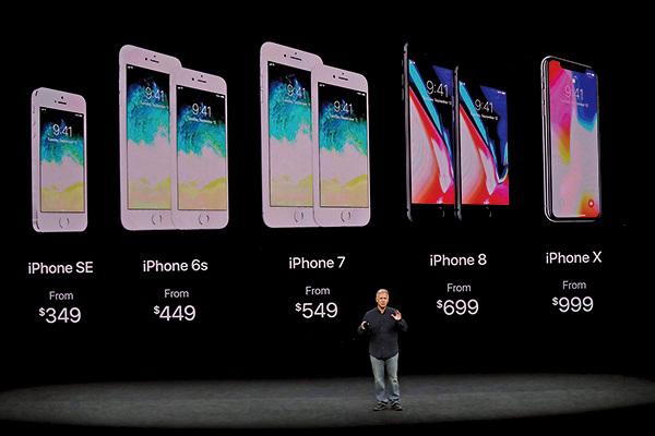 問世十年 iPhone進入X時代