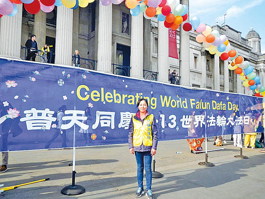 英國華人:煉功一週 腰痛尿血消失